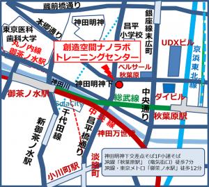 NLTCmap_small